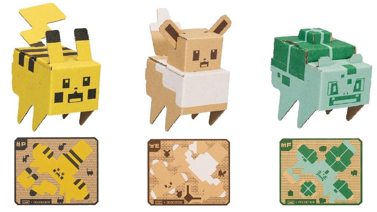 Kits de Pokémon Quest