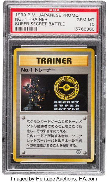 No. 1 Trainer