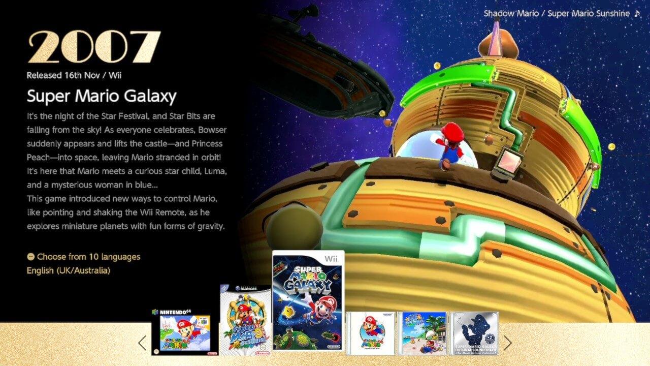 Super Mario 3D All Stars home